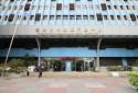 內湖行政中心