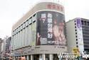 近微風南京、IKEA購物生活方便