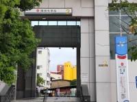 橋頭捷運站R23