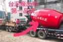 台灣水泥 品質保證