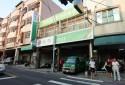 潭子東寶郵局