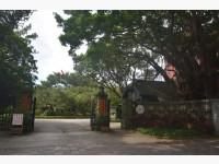 台大社會科學院