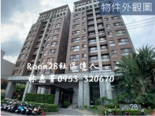中山醫震後Room282房附車位~林惠菁