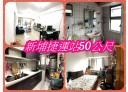 板橋區-民生路二段3房2廳,33.2坪