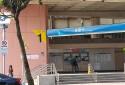 昆陽捷運站正對面