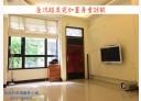 竹北市-福興東路一段3房2廳,36.6坪
