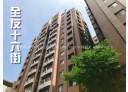 南屯區-大墩十六街3房2廳,73.5坪
