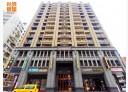 大同區-重慶北路二段4房2廳,127.5坪