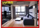 蘆竹區-大新三街2房2廳,37.5坪