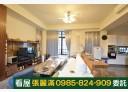 名間鄉-彰南路3房3廳,95.7坪