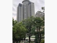 🍎國泰森林苑🍎面公園超高樓景觀豪宅