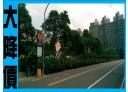 龜山區-萬壽路一段3房2廳,44.2坪