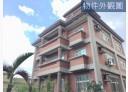 淡水區-鄧公路8房4廳,177.5坪