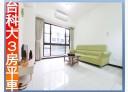 竹北市-科大一路3房2廳,50.4坪