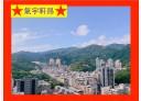 內湖區-成功路四段開放式格局,81坪