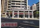 中和區-景新街店面,24.3坪