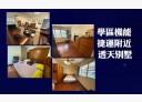 北區-梅川西路四段4房2廳,33.5坪