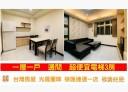 蘆洲區-長安街3房2廳,30.8坪