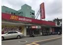 竹北市-華興街3房2廳,21.7坪
