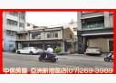 鳳山區-王生明路土地,16.6坪