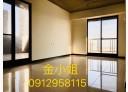龜山區-長慶三街3房2廳,45.6坪