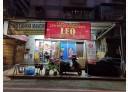 板橋區-民族路店面,25.9坪