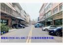 平鎮區-平東路一段廠房,189.6坪