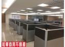 中山區-松江路辦公,108坪