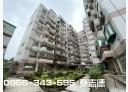 龍潭區-佳安西路3房2廳,35坪