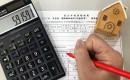 5月報稅季 想省房屋稅這時間點是關鍵