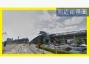 竹北市-高鐵五路土地,47.9坪