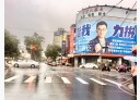 豐原區-圓環東路土地,177.3坪