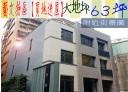 桃園區-莊敬路二段6房3廳,110.3坪