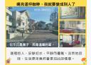 香山區-中華路六段3房2廳,112.7坪