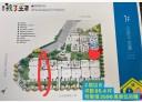 南區-復興路開放式格局,47.1坪
