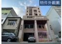 中區-興民街4房3廳,102坪