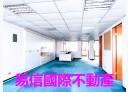 大同區-南京西路辦公,62坪