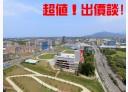 林口區-中華一路開放式格局,112.2坪