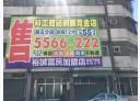 苓雅區-大順三路店面,164.7坪