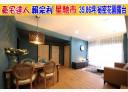 蘆竹區-奉化路3房2廳,35.9坪