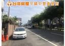 平鎮區-中豐路南勢二段店面,225坪