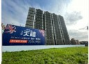 板橋區-民生路三段3房2廳,42.9坪