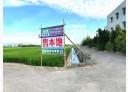 民雄鄉-田中央土地,995.8坪