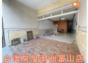 潮州鎮-正義路3房2廳,39坪