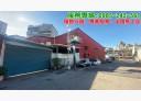 中和區-新民街廠房,163.6坪